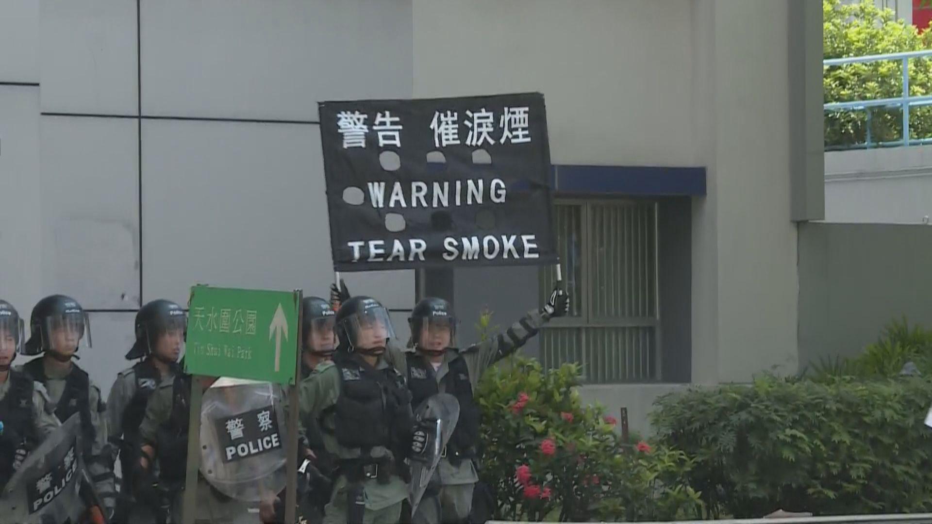 警員天水圍警署外施放催淚彈