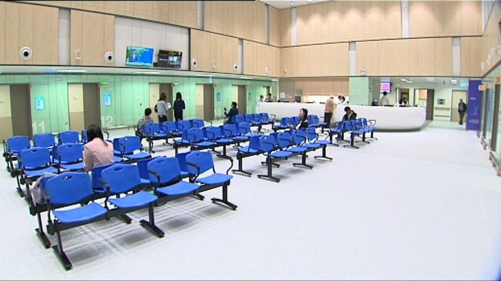 天水圍醫院今起分階段應診 急症室三月啟用