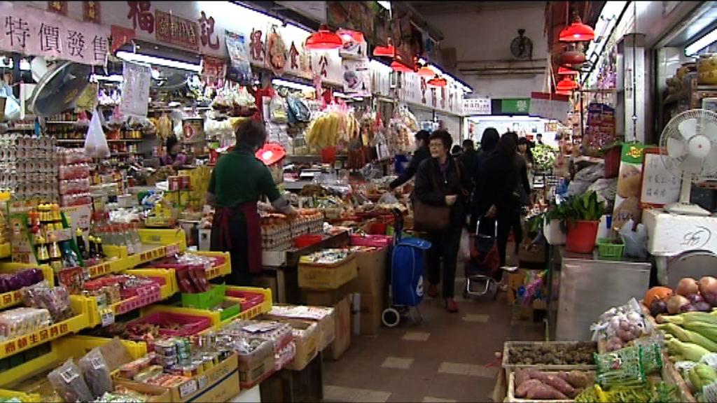 天耀街市將關閉 居民商戶感無奈