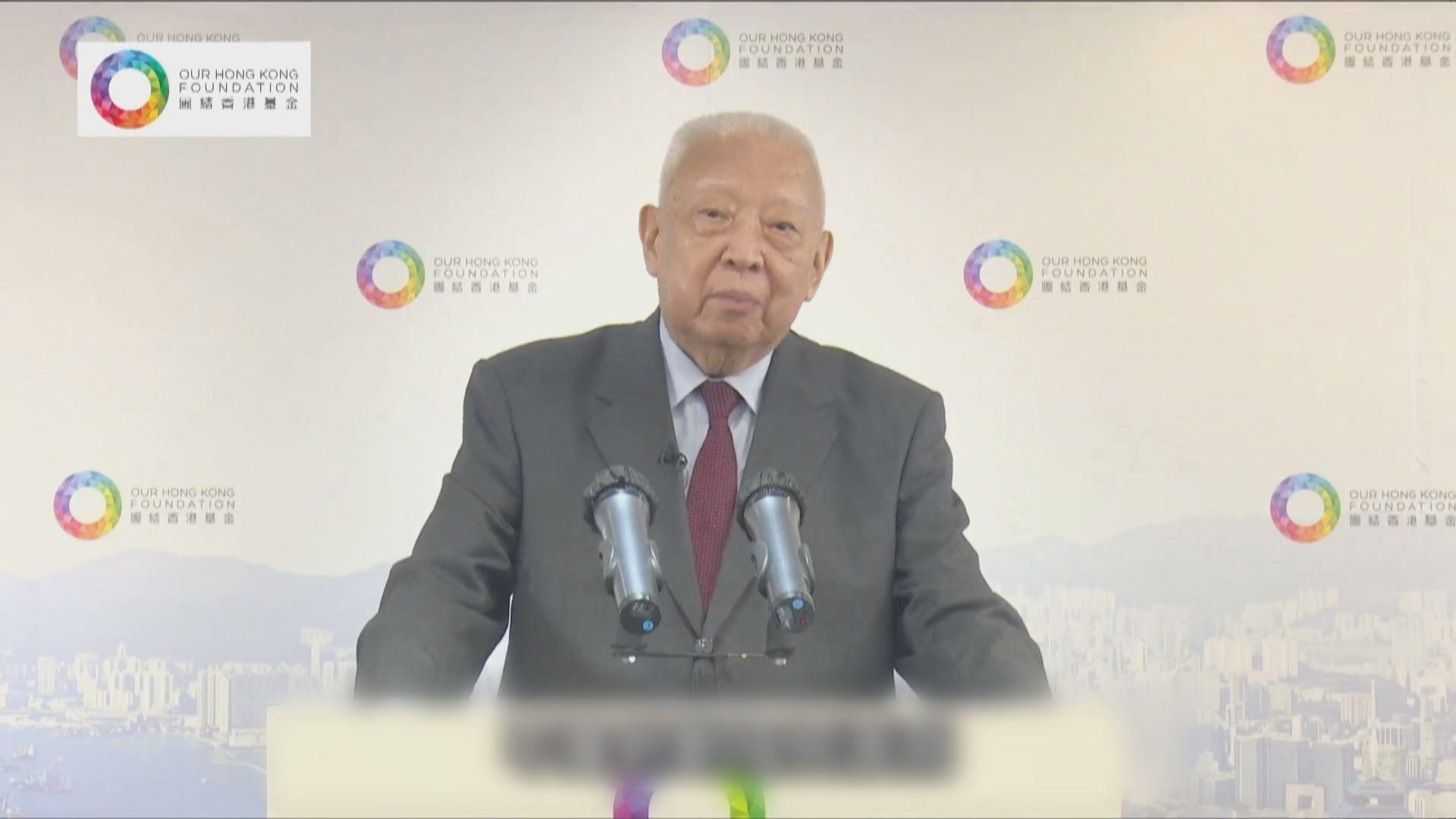 董建華:完善選舉制度非針對任何黨派 而是要治港者愛國愛港