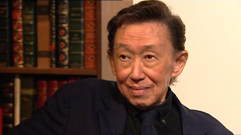 董橋珍藏藝術品展記錄多年寫作心路歷程