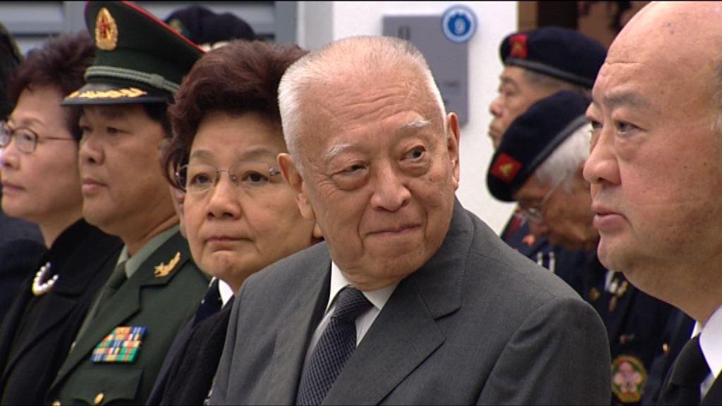 董建華發聲明回應不任命報道
