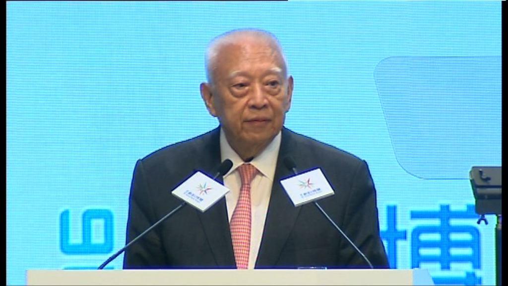 董建華:香港要融入世界不能成孤島