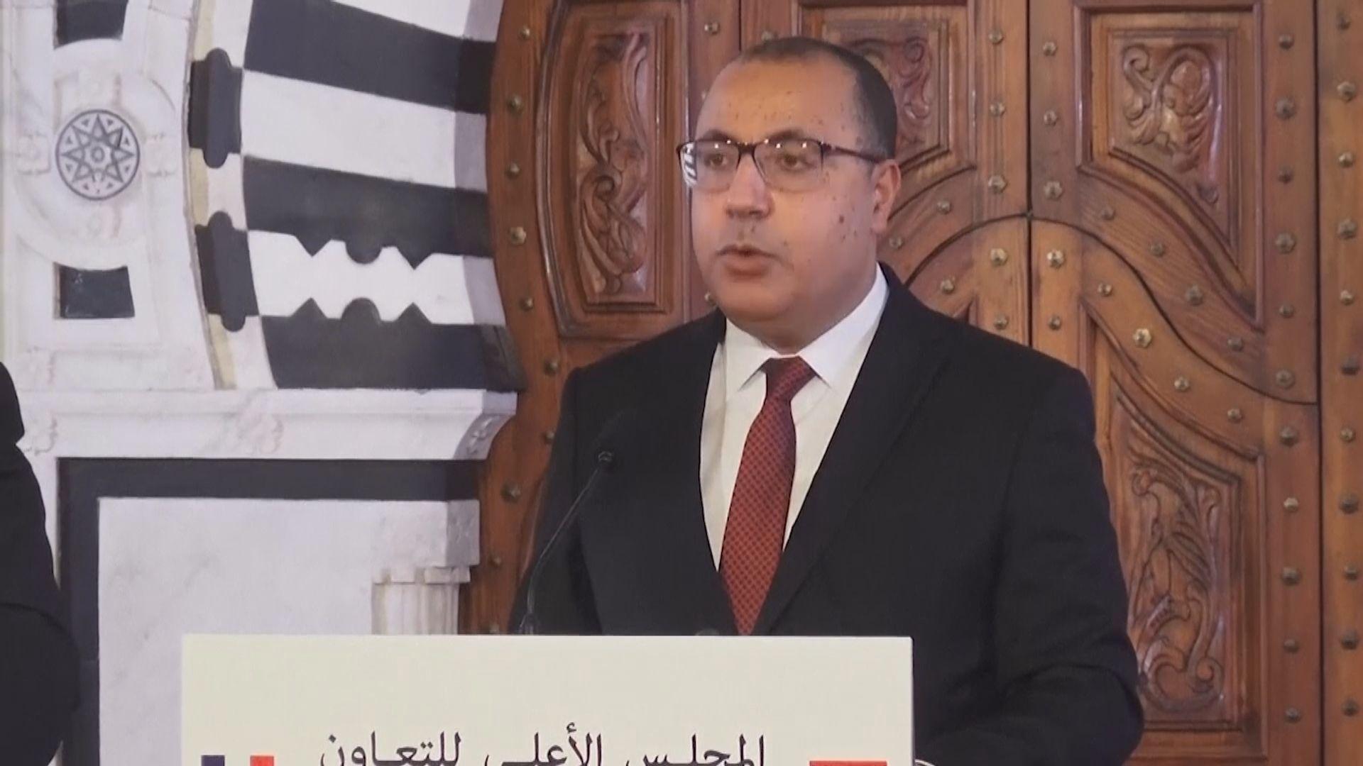 突尼斯總理接種新冠疫苗後確診 有報道指他接種輝瑞