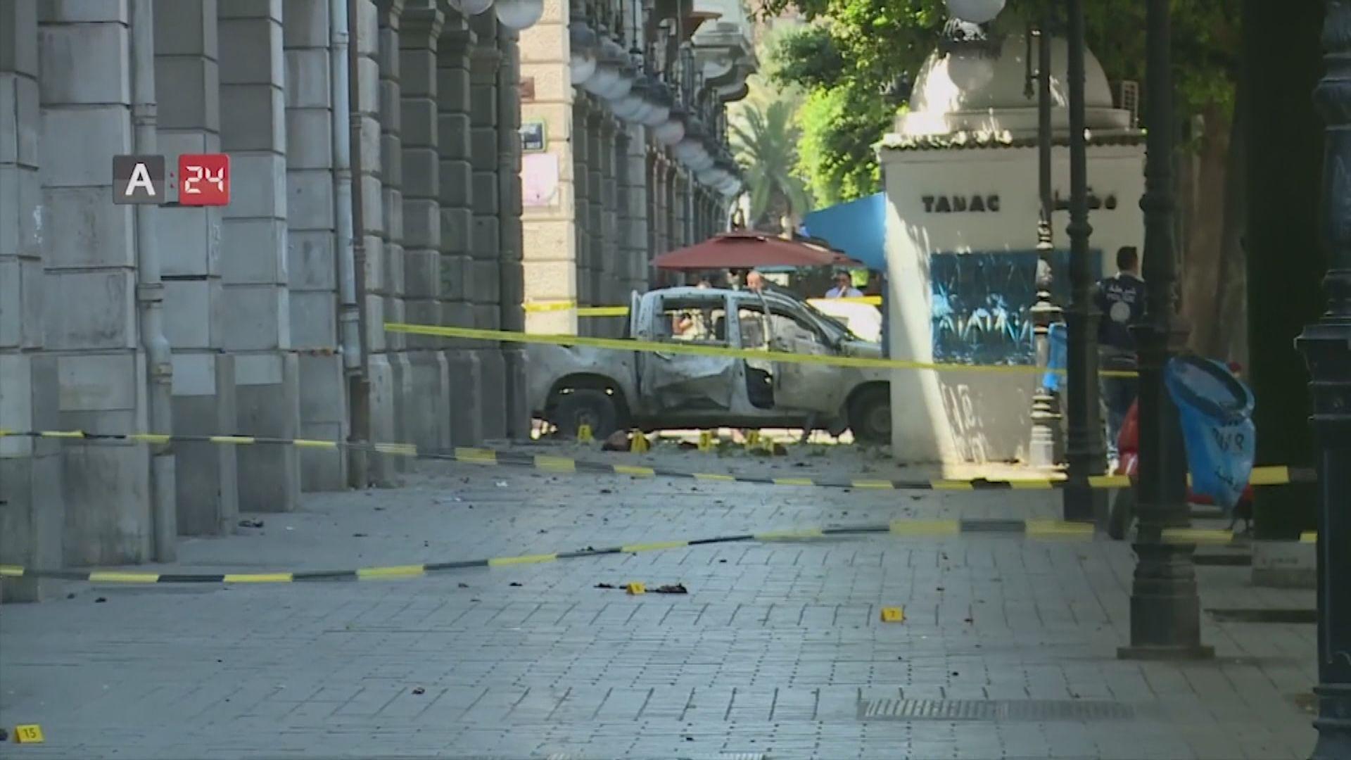 突尼斯連環炸彈襲擊最少一死