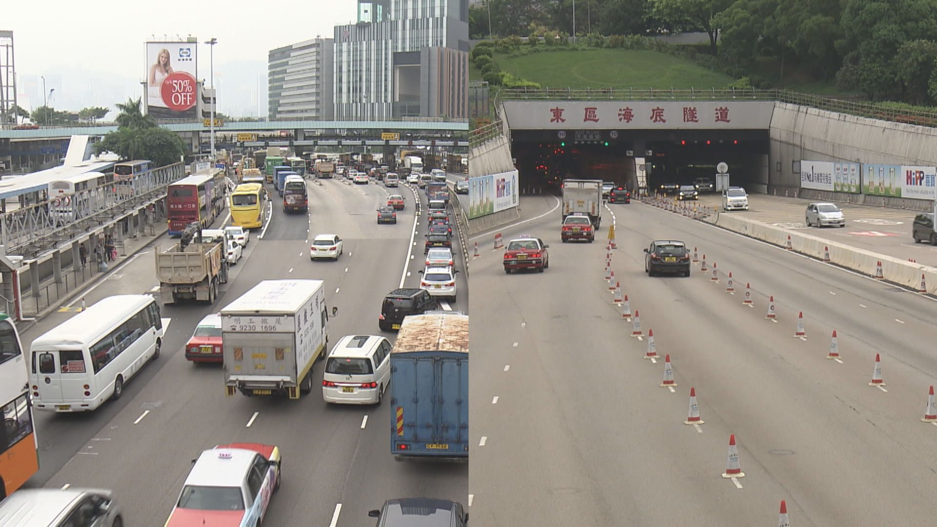 建制及民主派不滿紅隧東隧加幅過高