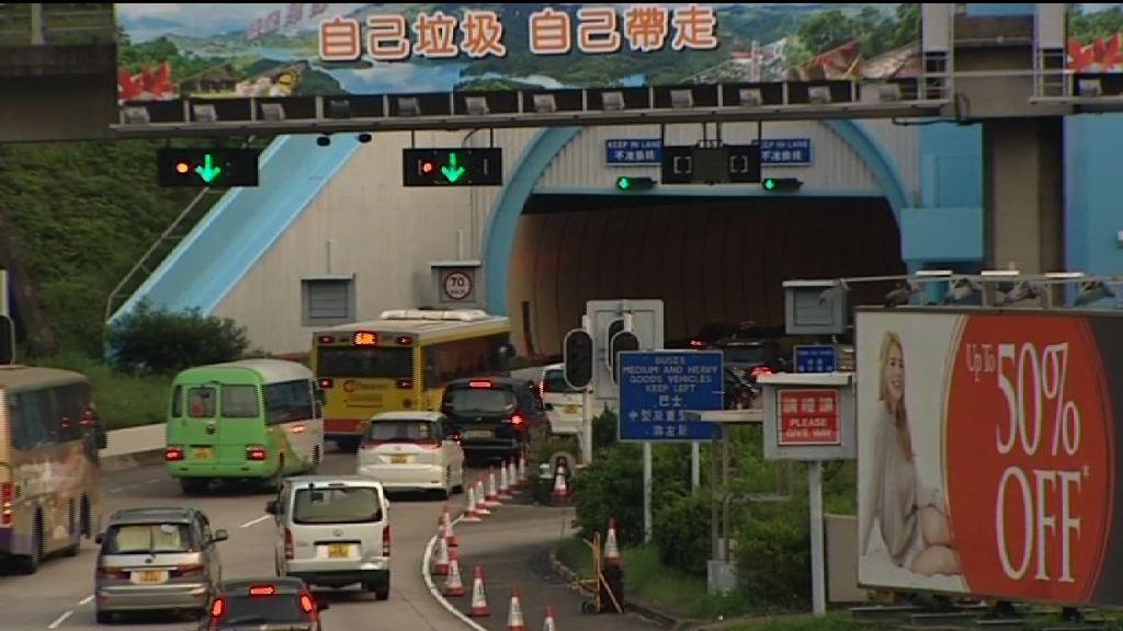 大老山隧道電力故障 運輸署籲改用其他道路
