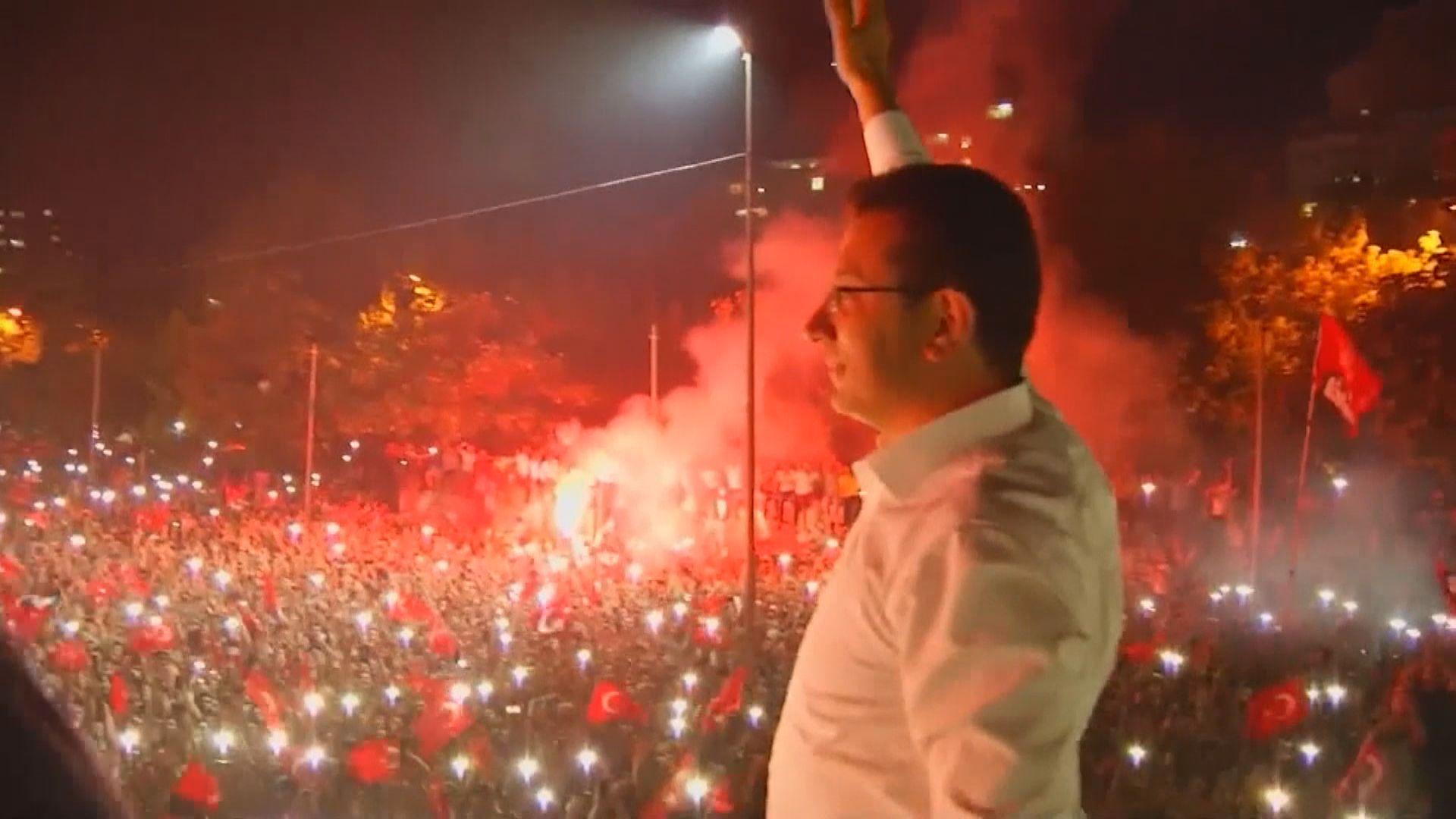 伊斯坦布爾市長重選反對派獲勝 不利總統連任