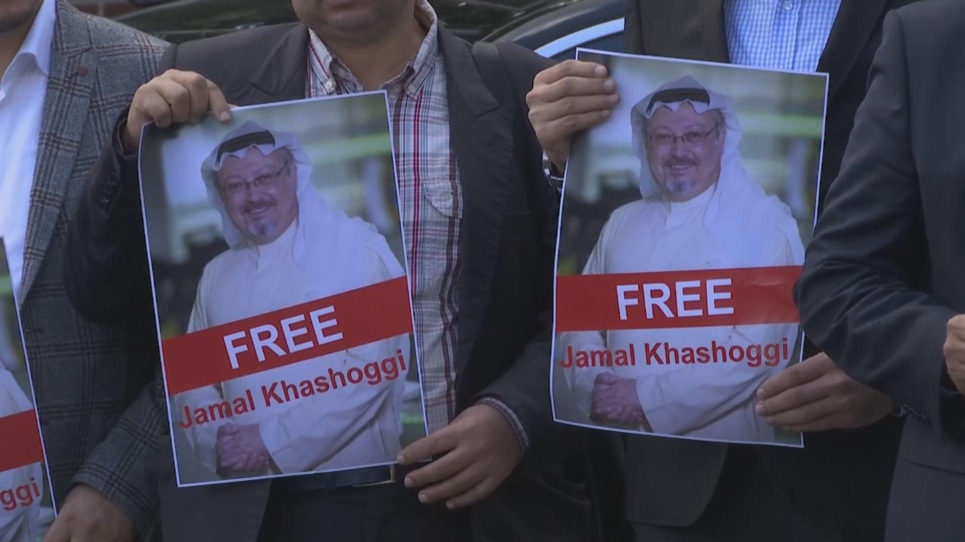 失蹤沙特記者疑於領事館被殺害