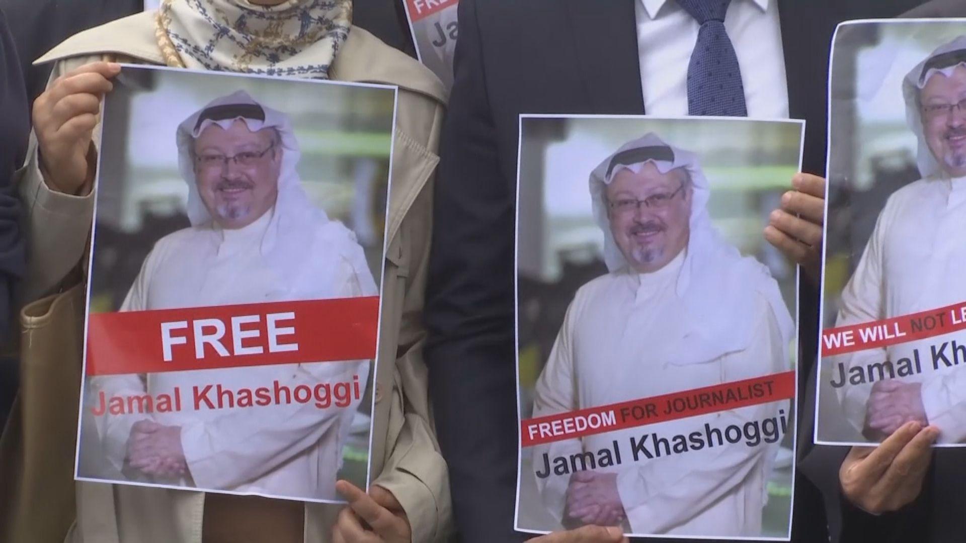 沙特否認土耳其記者領事館遇害指控