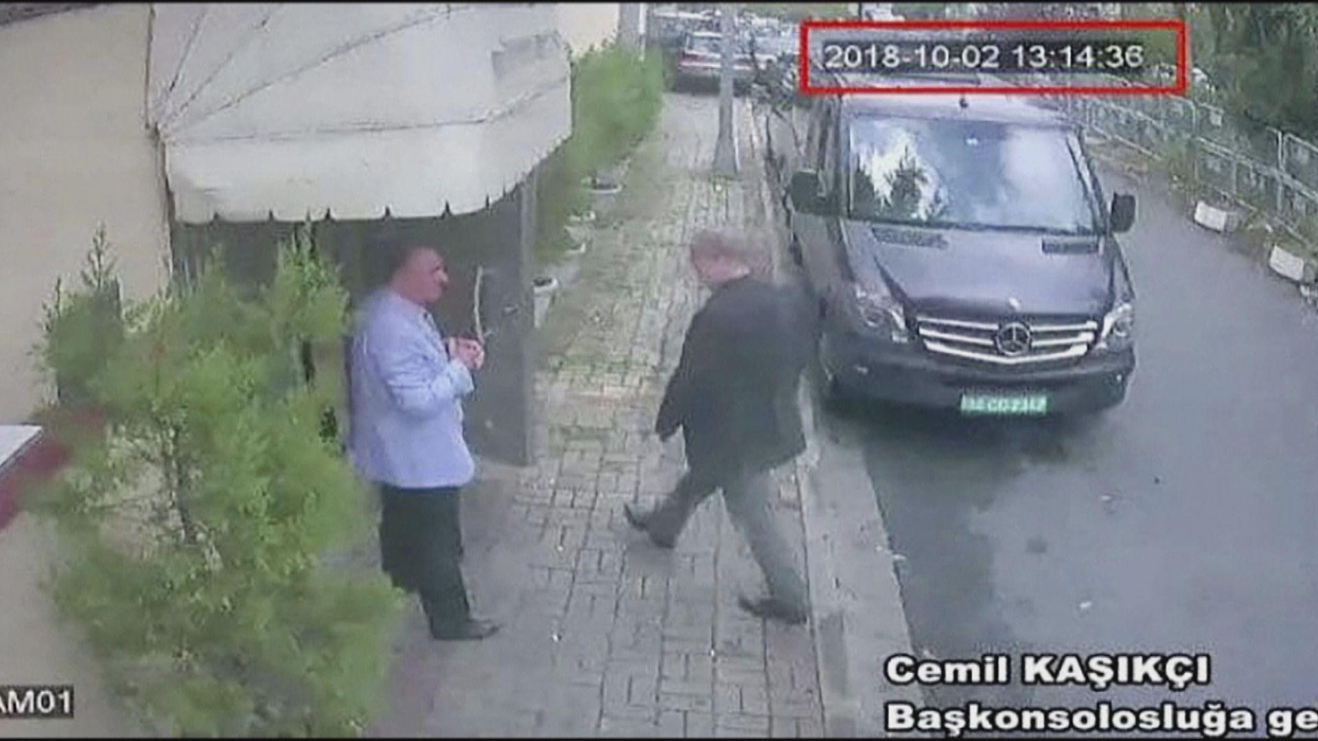 沙特記者卡舒吉進入沙特領事館畫面曝光