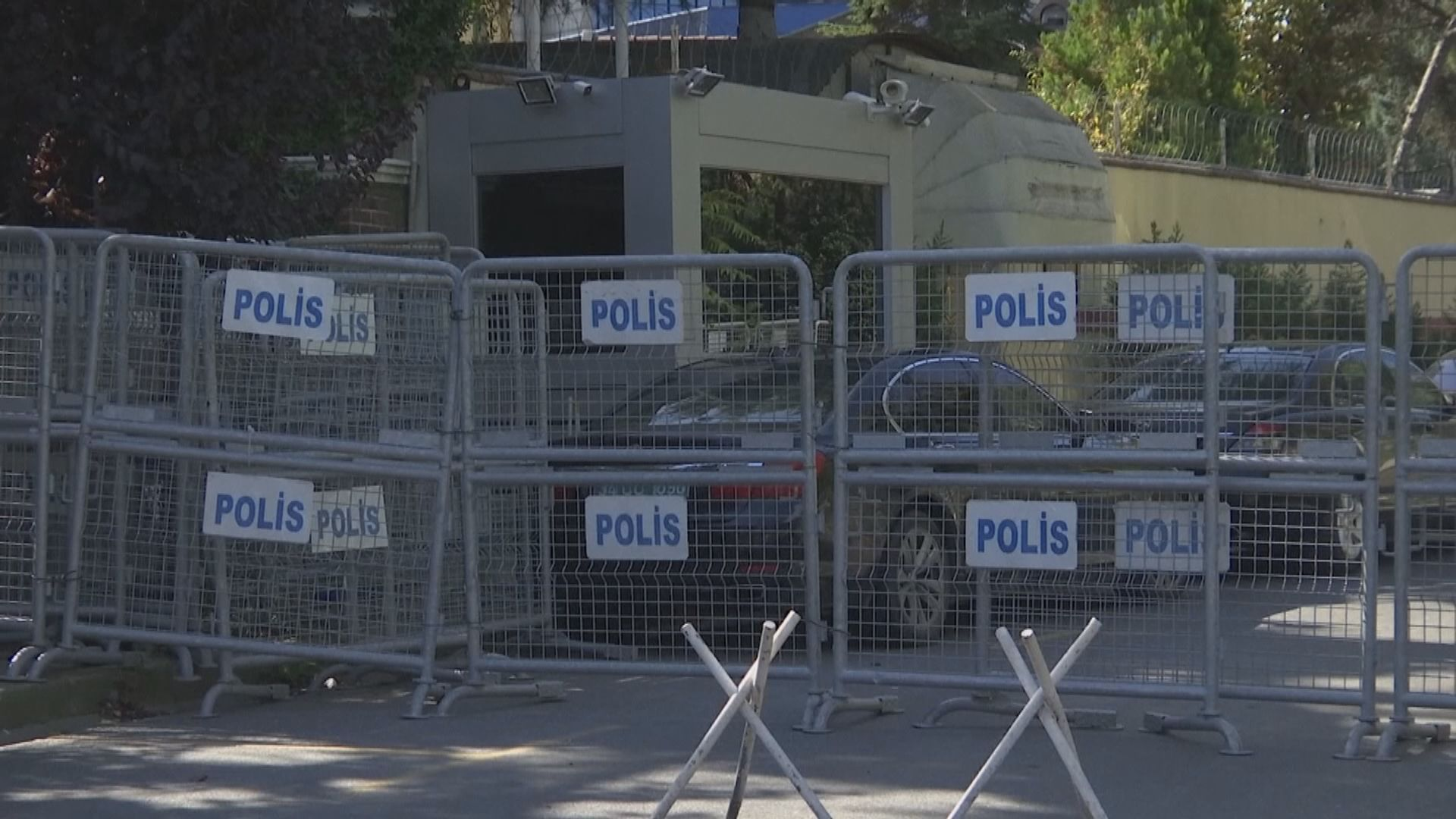 沙特調查團抵土耳其調查卡舒吉事件