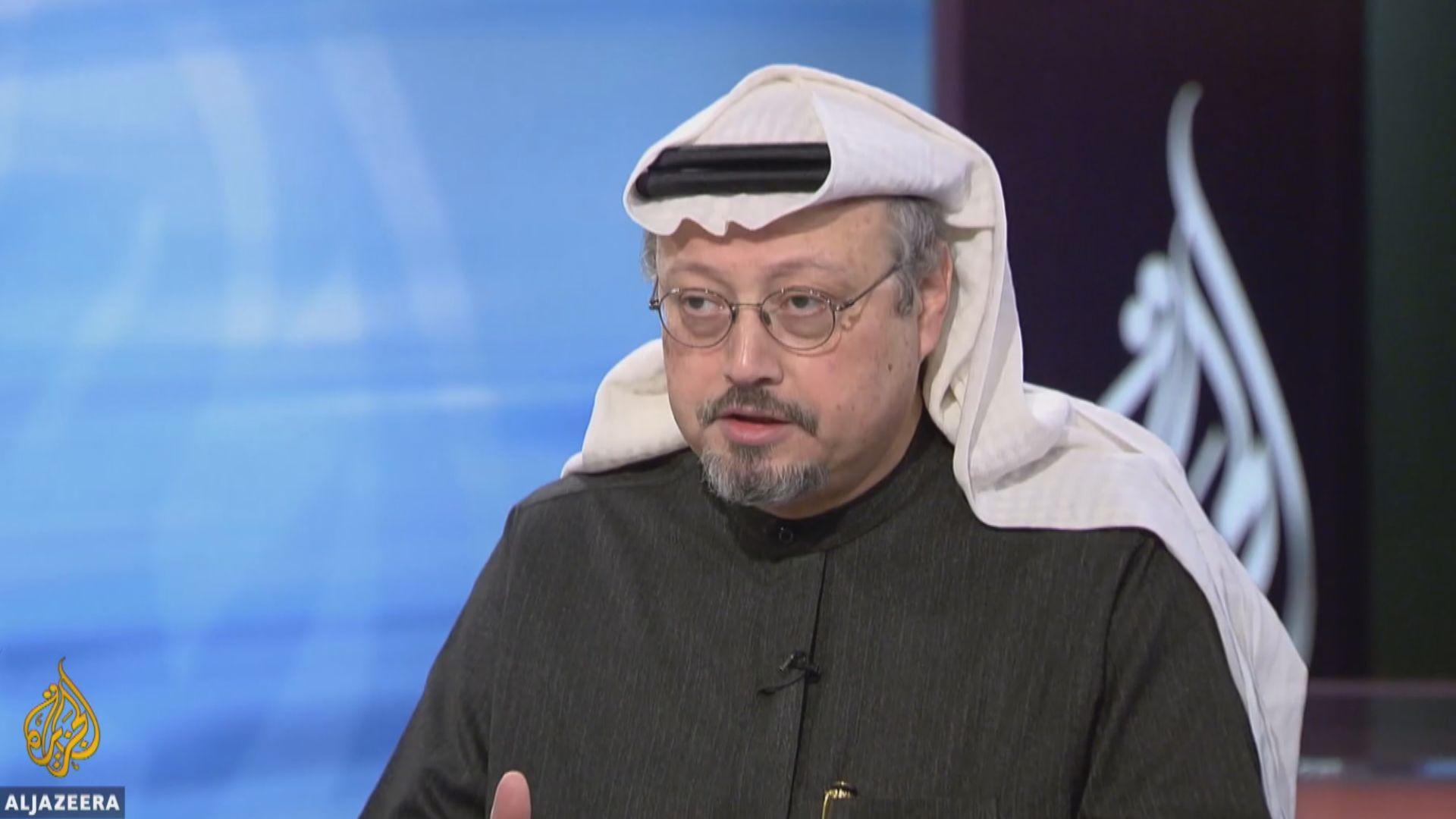 記者進入沙特駐土領事館後失蹤