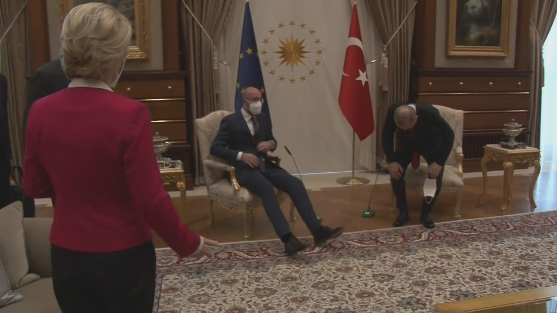 土耳其:馮德萊恩座位安排不涉性別問題