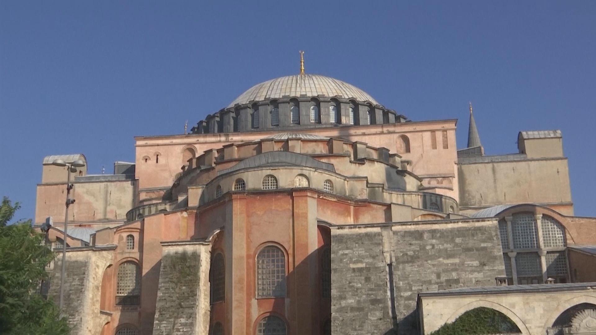 土耳其聖索菲亞大教堂將改為清真寺