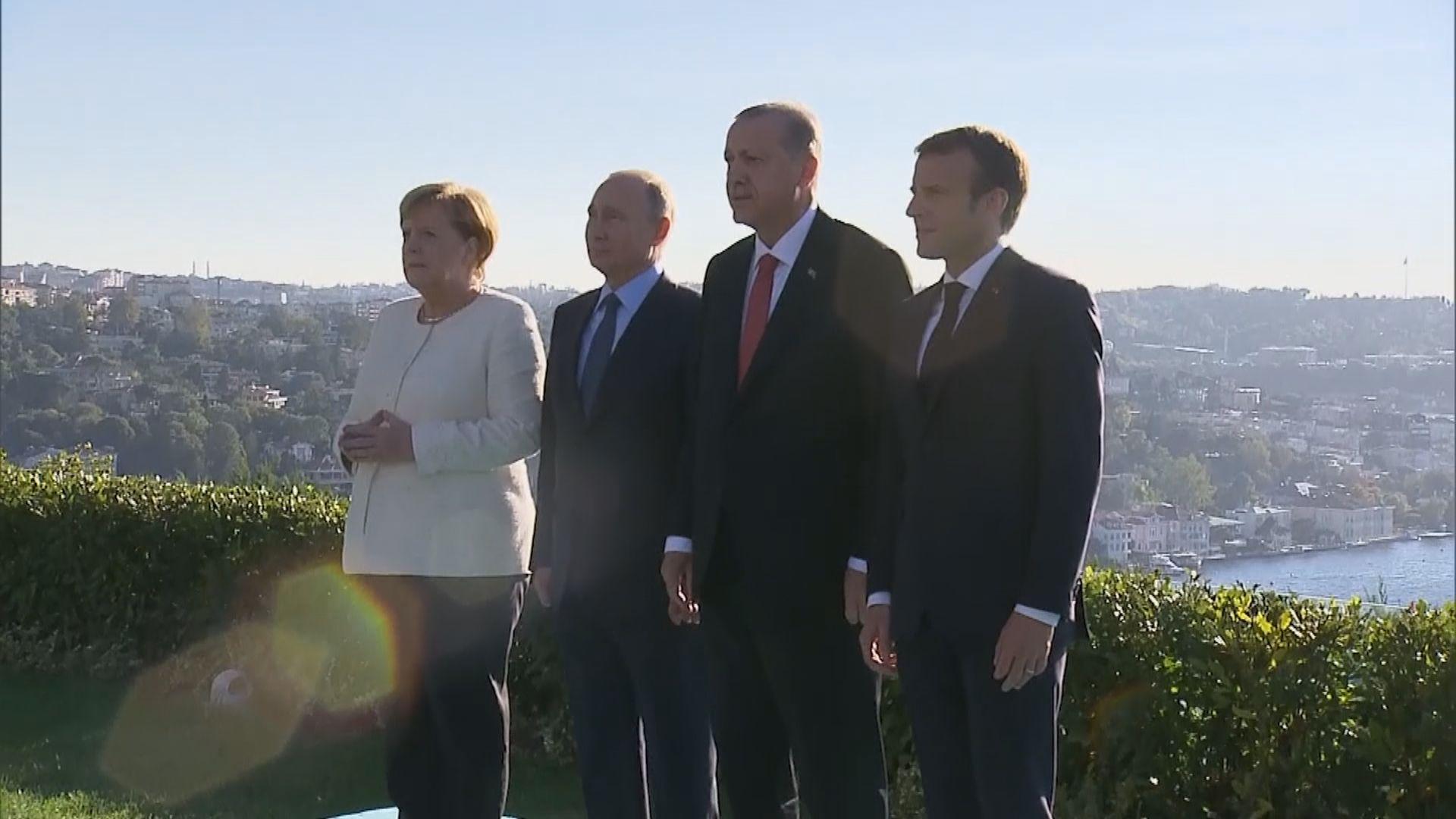 德法俄土四方峰會討論敘利亞問題