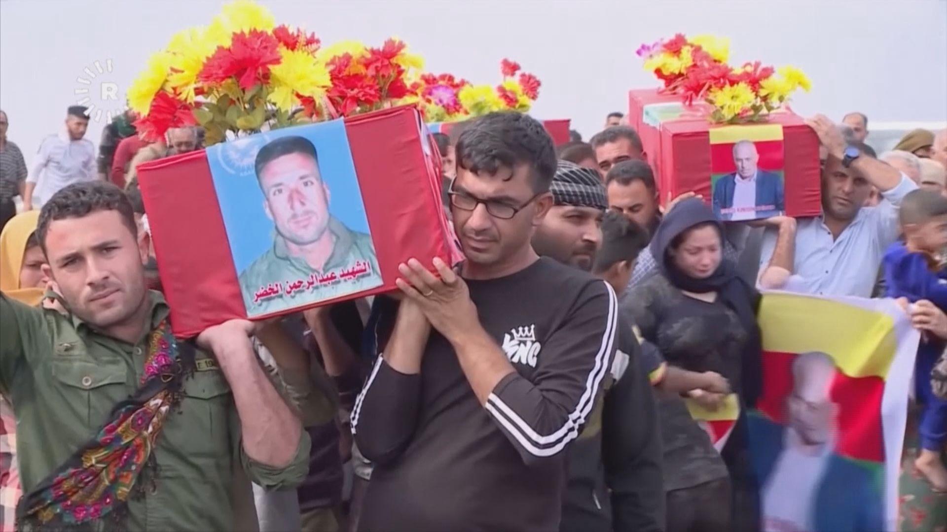 土耳其庫爾德武裝互相指摘違停火協議