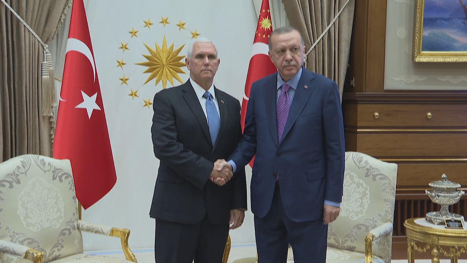 美國副總統彭斯率團訪問土耳其尋求停火