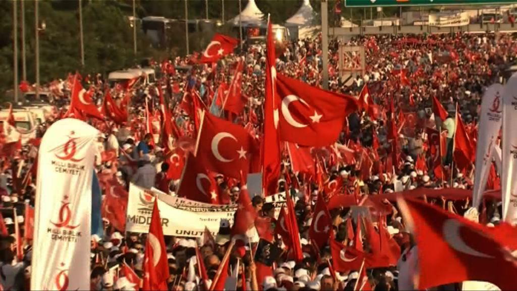 土耳其紀念粉碎軍方政變一周年