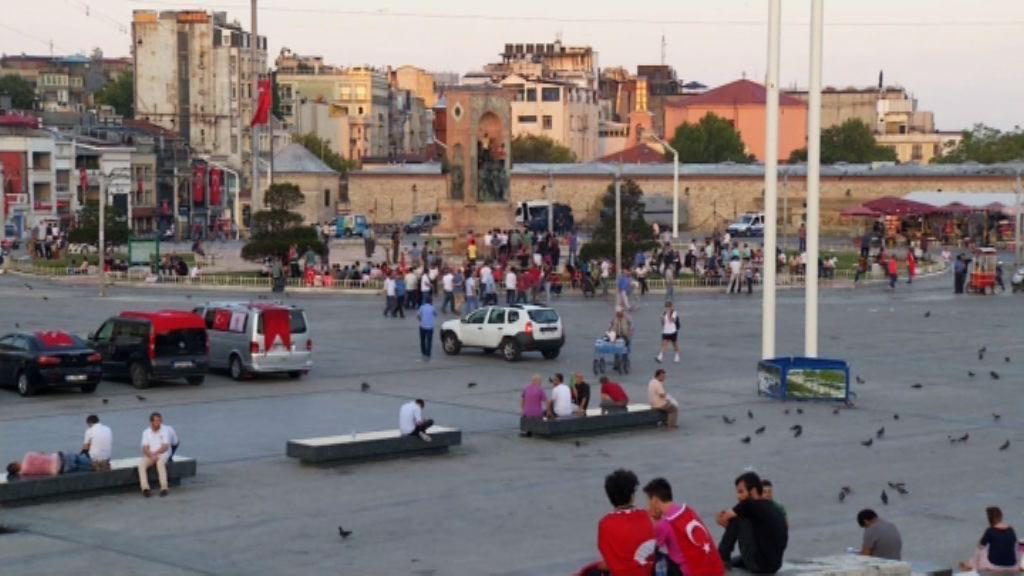 土耳其各地逐漸回復平靜