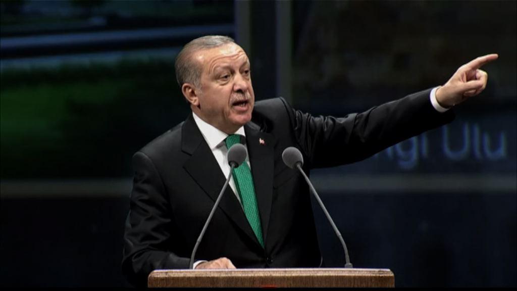 土耳其指荷蘭需為波斯尼亞大屠殺負責