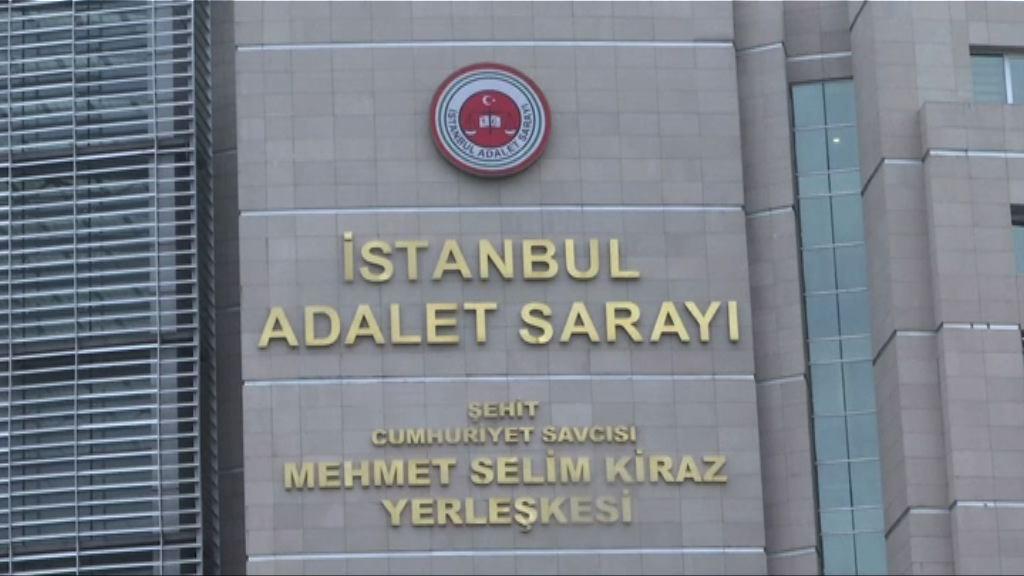 國際特赦組織成員被土耳其當局拘留