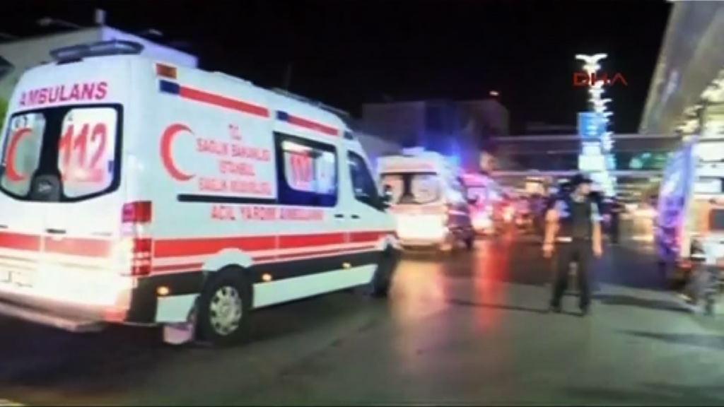 伊斯坦布爾機場炸彈襲擊逾百死傷