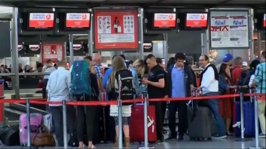 伊斯坦布爾機場遇襲後恢復局部運作
