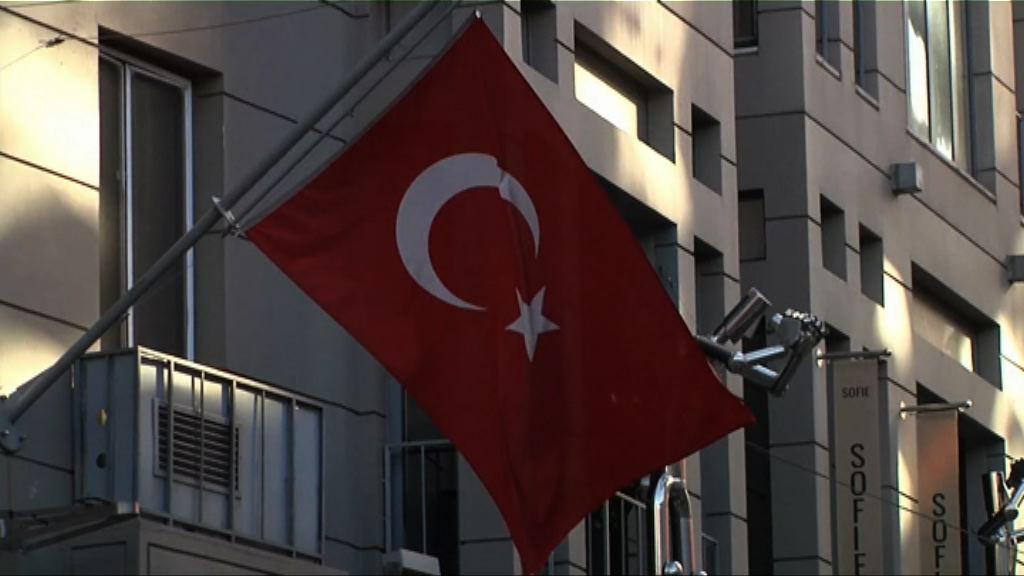土耳其藉肅清行動改革教育系統