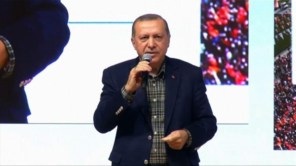 土耳其總統批德國禁集會行為如納粹
