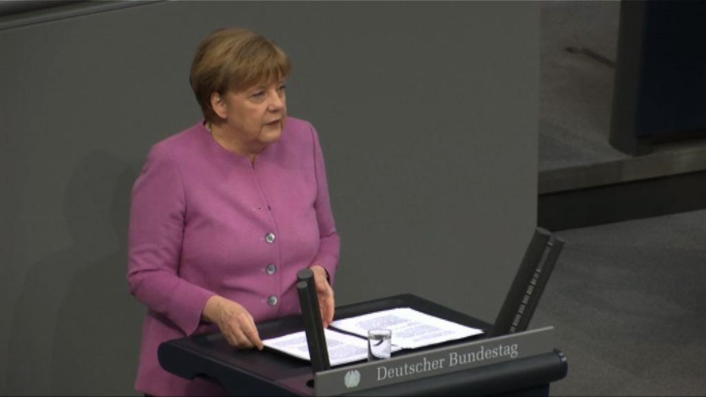 默克爾指將德國與納粹比較言論不可接受