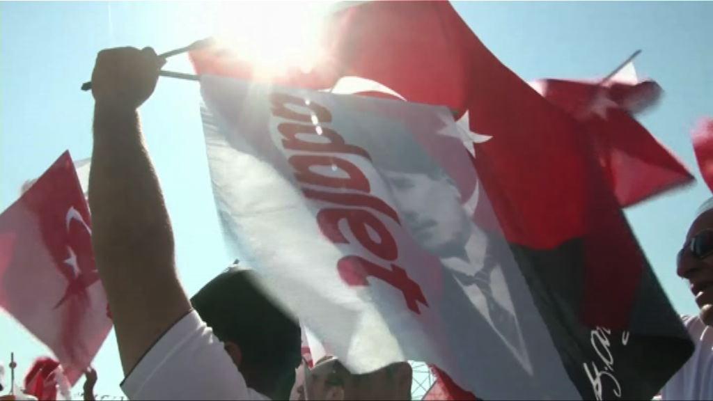 土耳其最大反對黨馬拉松遊行結束