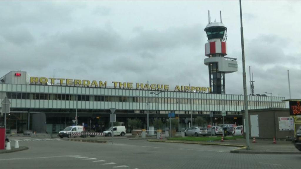荷蘭拒讓土外長專機降落出席集會