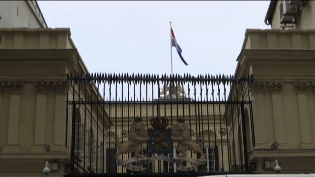土荷外交風波 埃爾多安稱入稟歐洲人權法院
