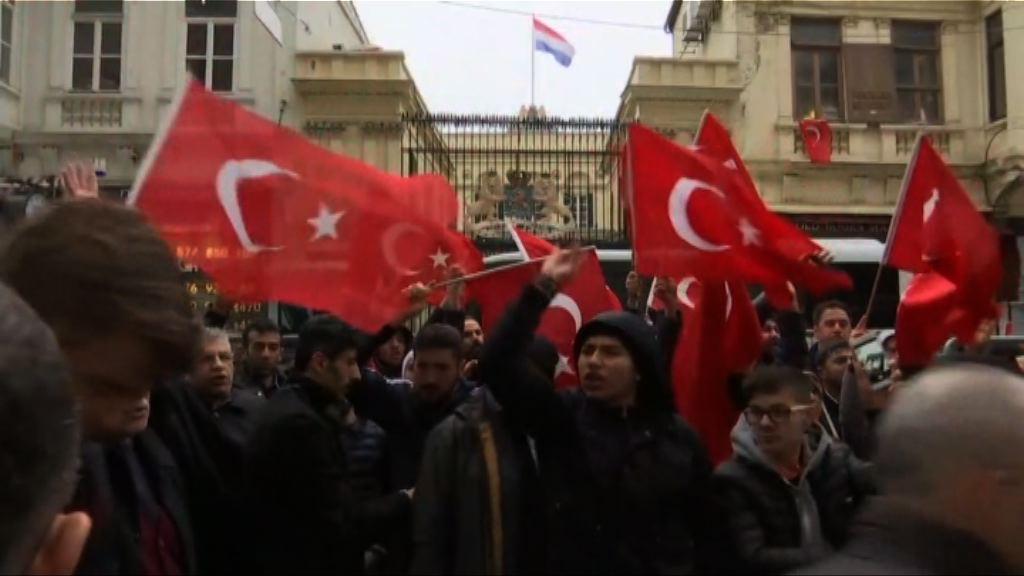 土耳其民眾續於荷蘭使領館示威