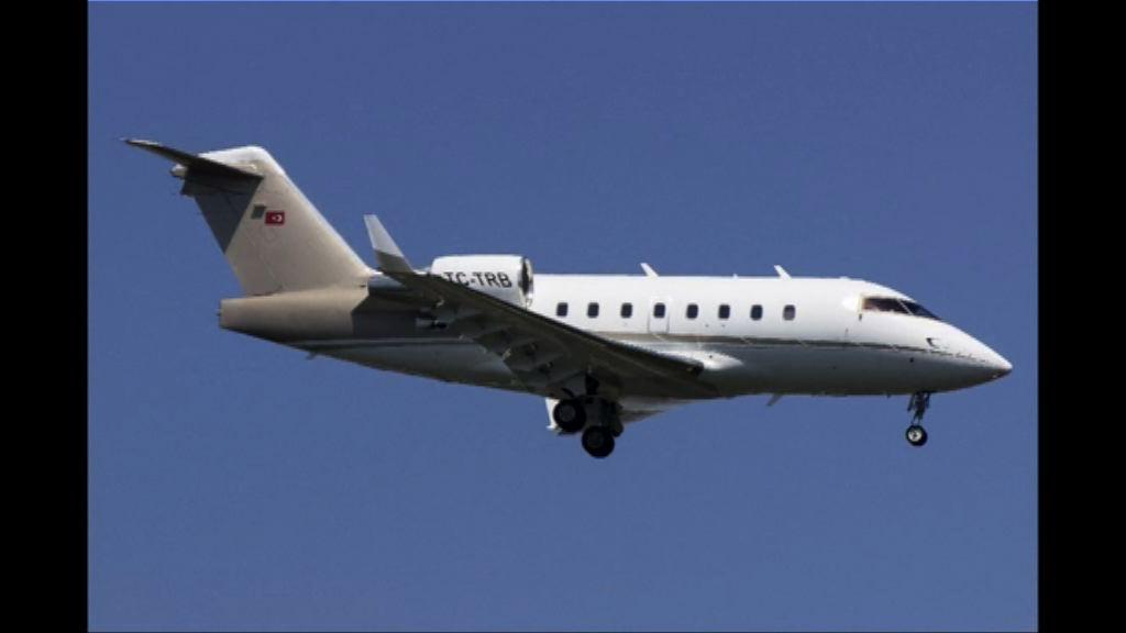 土耳其私人飛機在伊朗墜毀11死