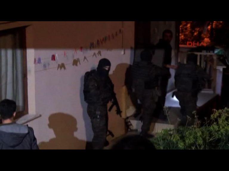 土耳其警拘多人疑與伊斯蘭國有關