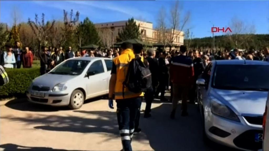 土耳其一間大學發生槍擊案最少四死