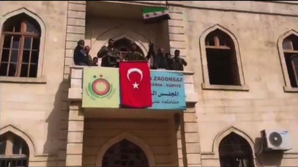 土耳其軍方宣稱控制敘利亞阿夫林