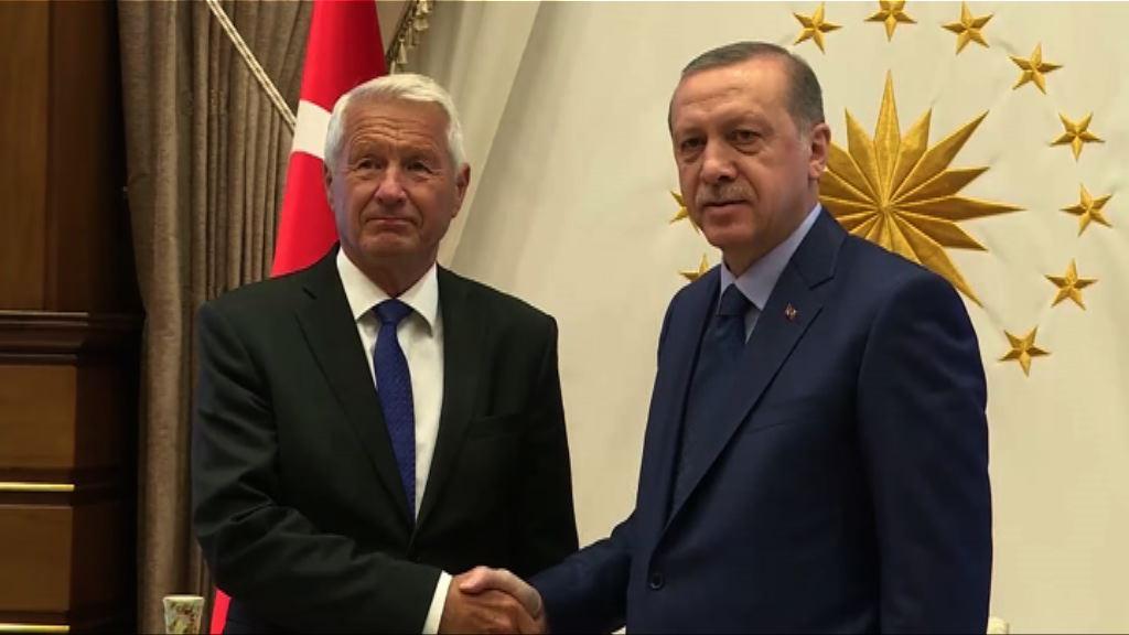 歐委會秘書長訪土耳其促尊重人權