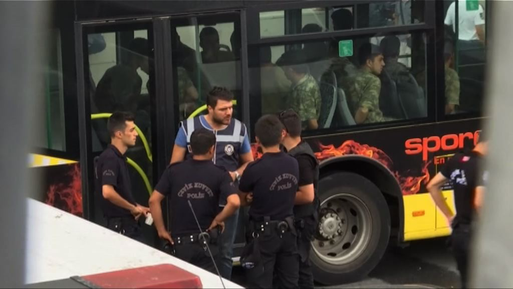 土耳其近百名軍方將領被起訴涉嫌政變