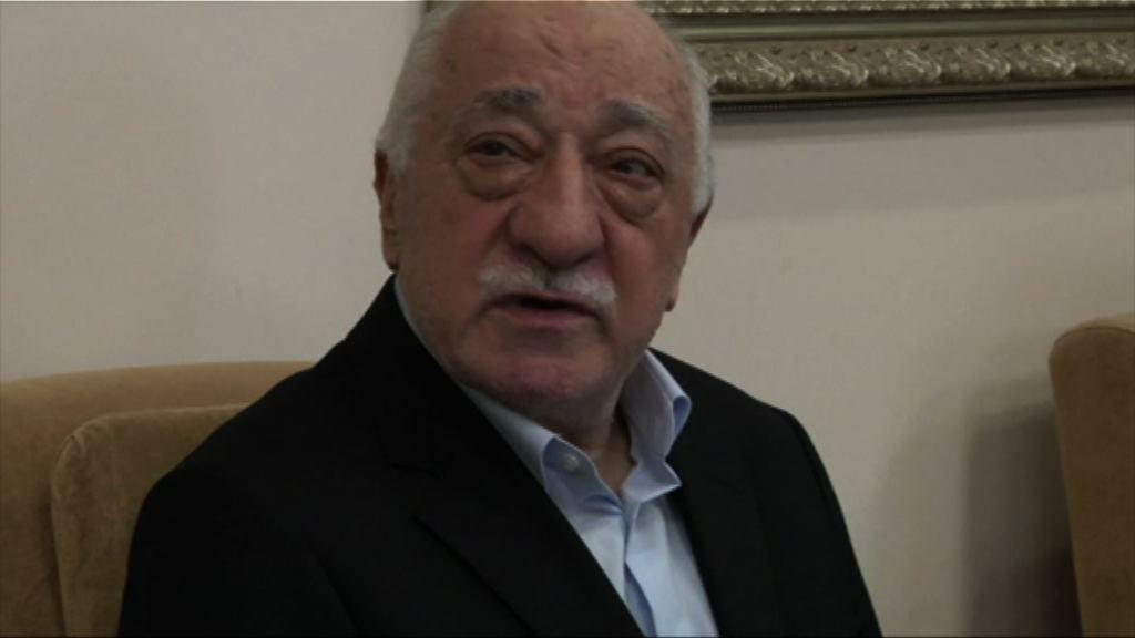 土耳其誓言要將居倫繩之於法