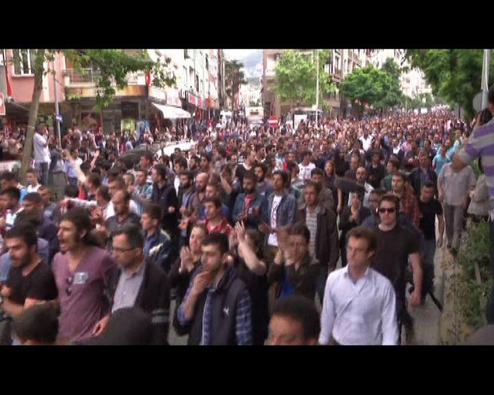 土耳其礦難再引發示威衝突