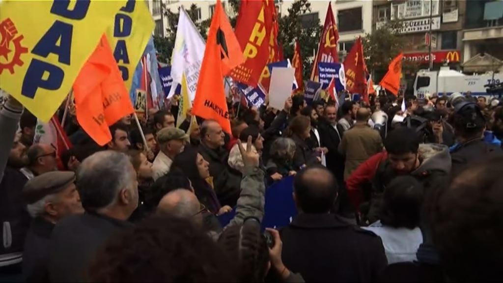 土國民眾抗議親庫爾德議員被捕