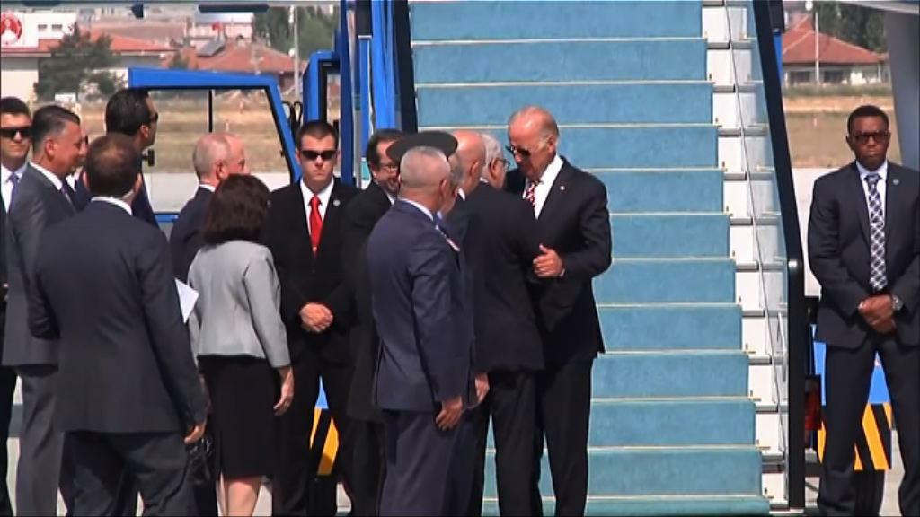 拜登到訪土耳其料修補兩國關係