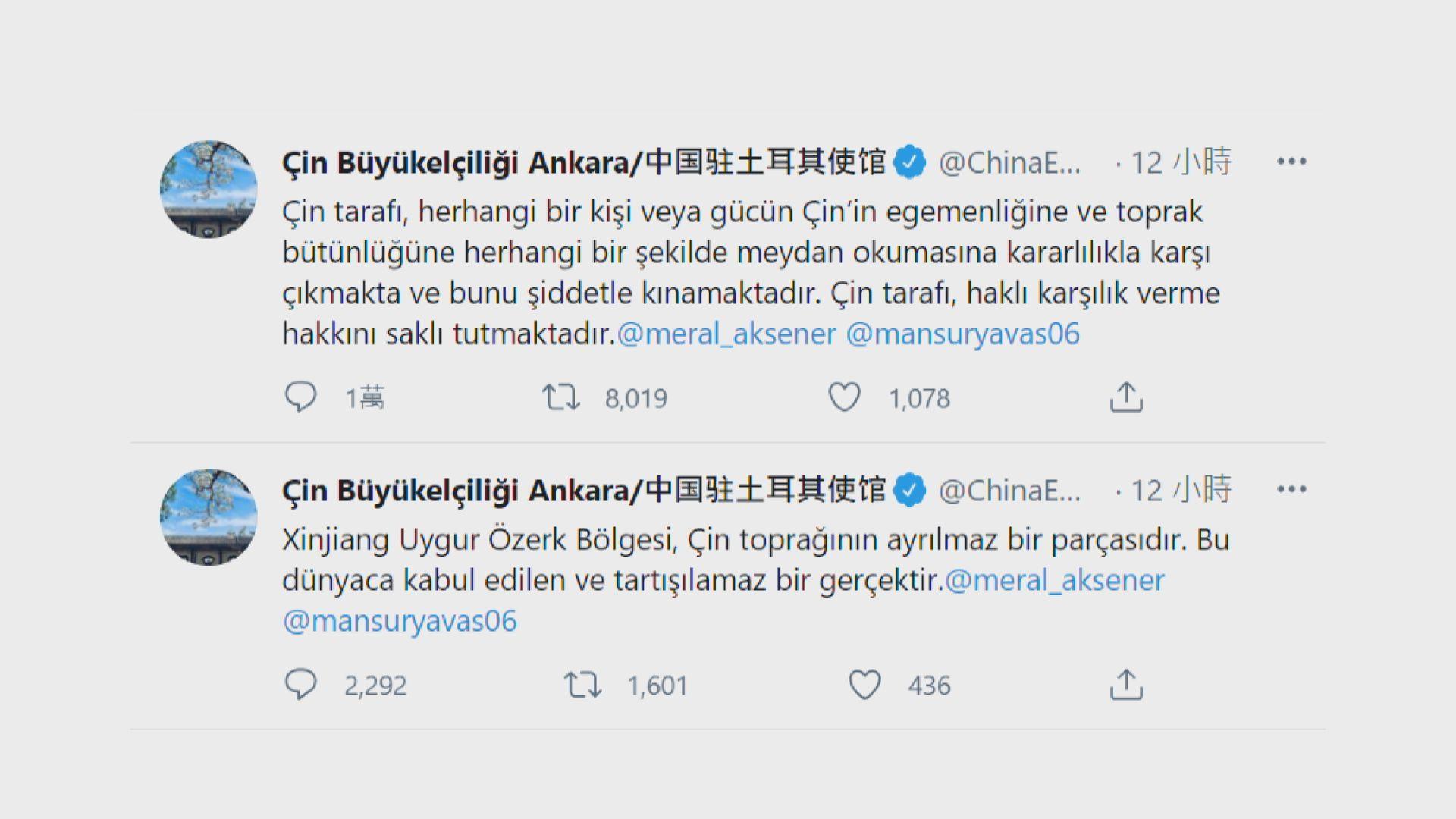 土耳其政客涉疆言論惹來外交風波