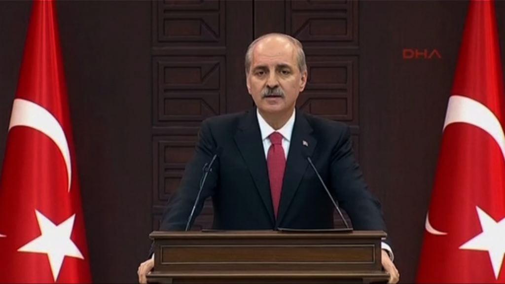 外交風波升級 土耳其採取連串措施反擊荷蘭