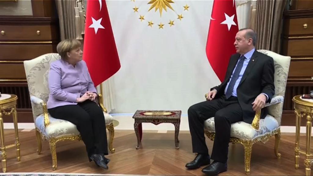 默克爾訪土耳其 晤埃爾多安