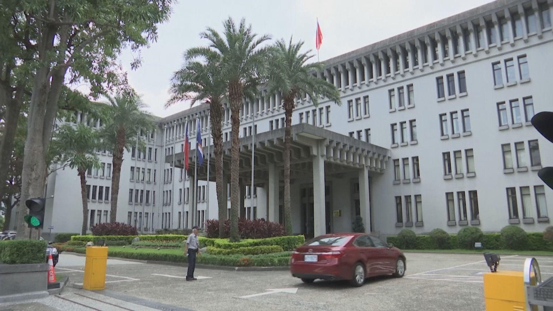 圖瓦盧改選總理或影響對台關係