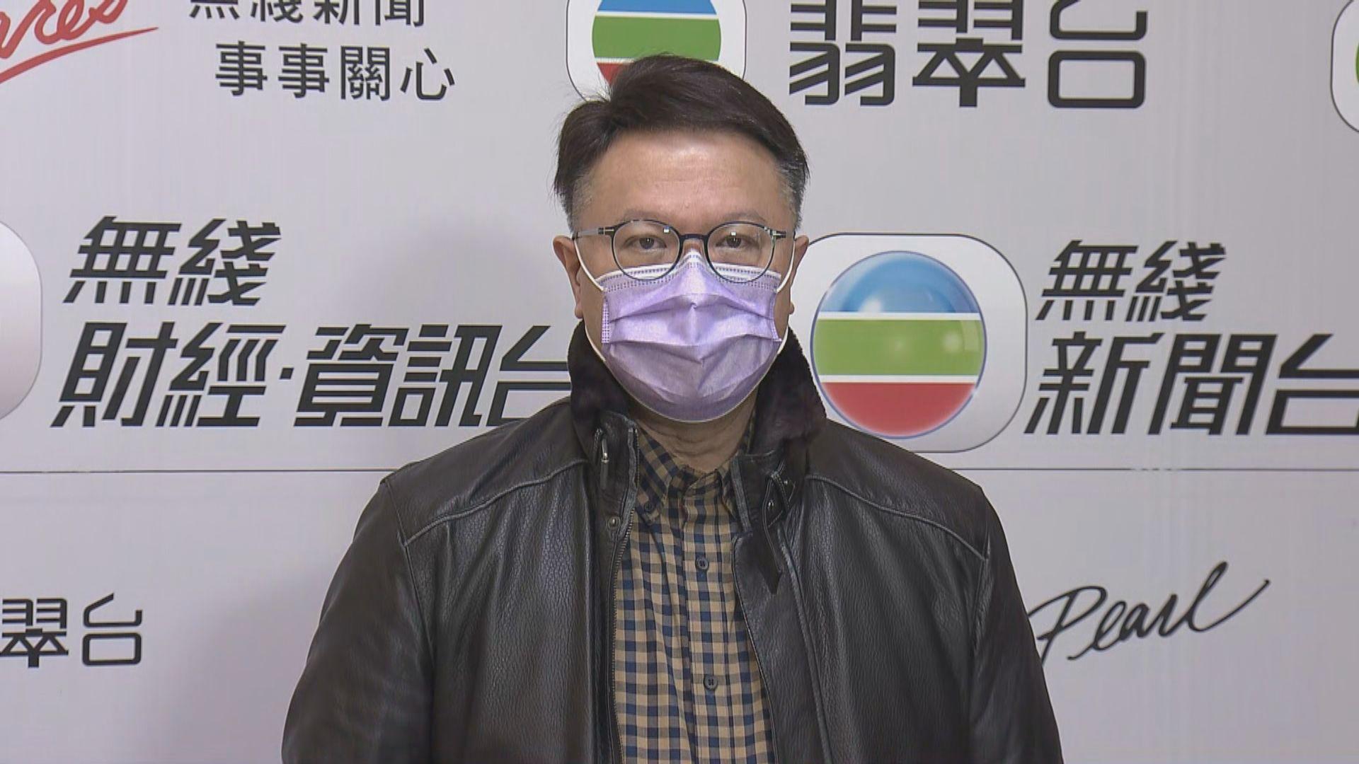 許樹昌:全民檢測目前仍不可行 除非政府推居家令